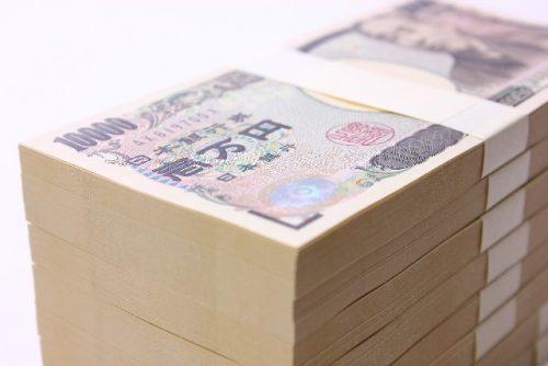 年収900万円