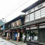 日本一支出が多い都市、その額339,622円。どこの都市?その理由は?