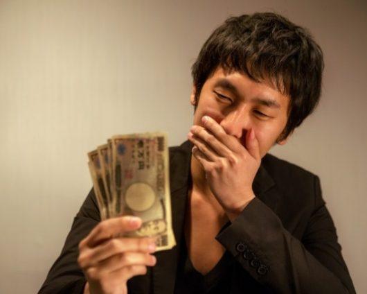 日本人全体の平均年収は414万円、これは高いの?低いの?