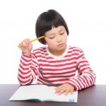 子供の英語教育は将来役立つ?