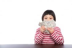 あなたの数100万円の預金もへそくりも全部バレバレ!?マイナンバー制度って何?