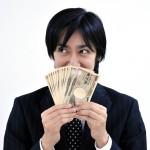 毎月25,000円貯めて3000万円を目指せ!35歳から始める老後貯金