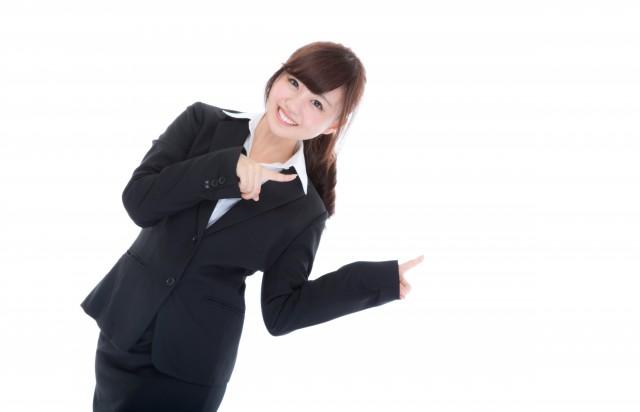 時給が100円違うと年収が20万円変わる?求人広告のチェックポイント