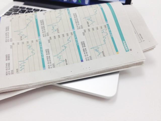投資信託残高100兆円を突破!国内最人気の『日本株アルファ・カルテット』って?