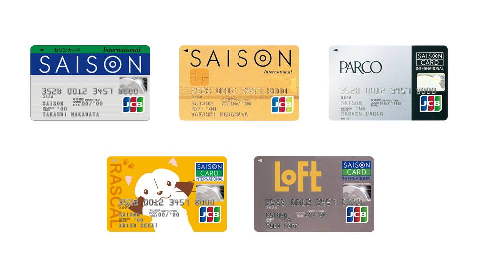 セゾン カード 永久 不滅 ポイント