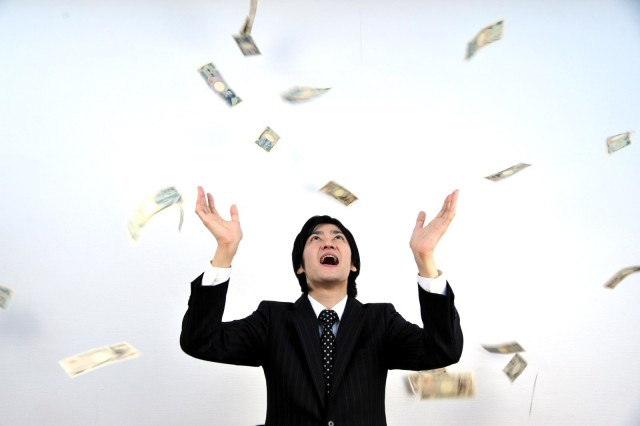 10円が9000万円に?