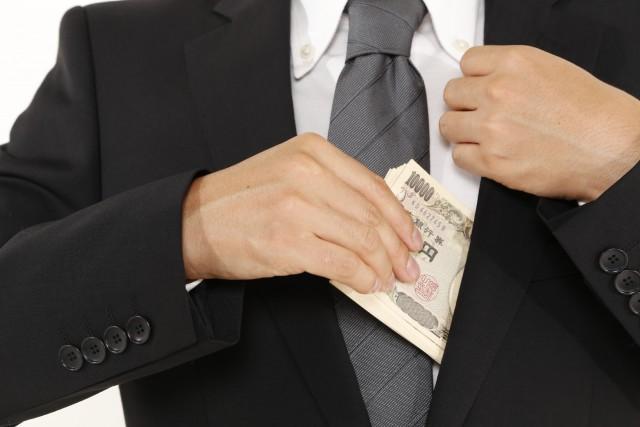 年収600万円のアラサー男性と結婚