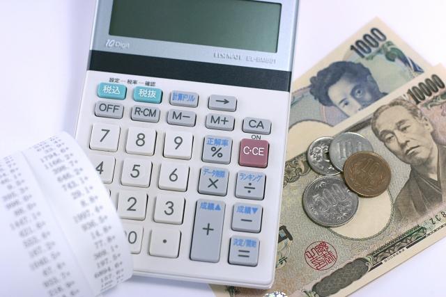 携帯,保険,電気代の節約