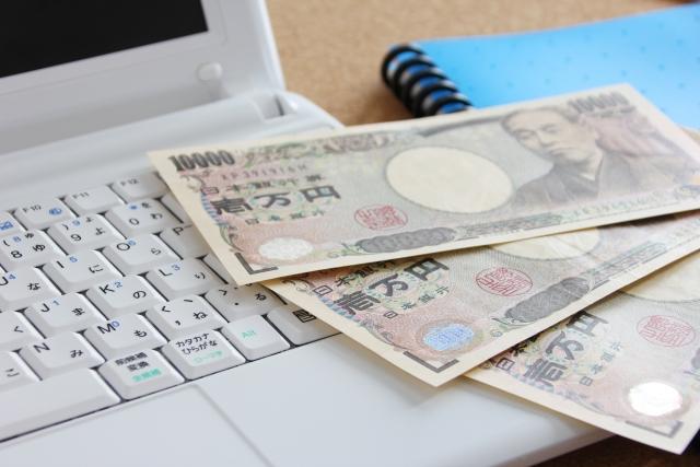 アンケートで月収30,000円