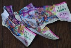 日枝神社年末ジャンボ宝くじ
