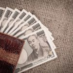 財布を見れば年収が分かる