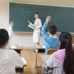 教員の給料