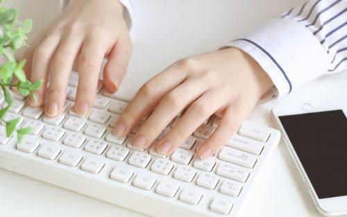 パソコンで副業