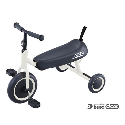 【アイデス】D-bike dax